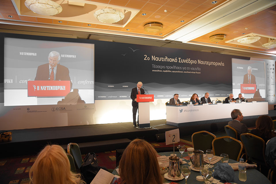 2nd Naftemporiki Shipping Conference