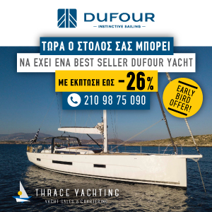 Thrace Yachting - Dufour