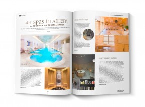 5+1 SPA IN ATHENS