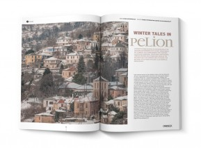 Winter tales in Pelion