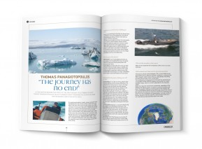 Ribbing For Arctic