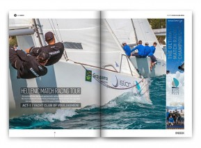 HELLENIC MATCH RACING TOUR