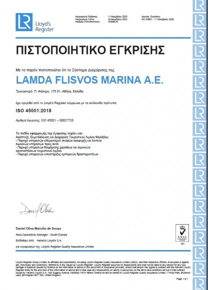 flisvosmarina2