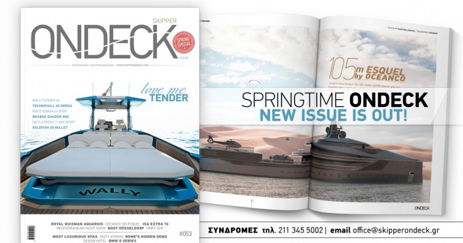 Skipper OnDeck Issue #053