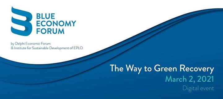 blueeconomicforum1