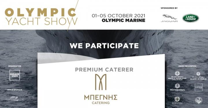 WeParticipate Sponsors PREMIUM BEGNIS CATERING