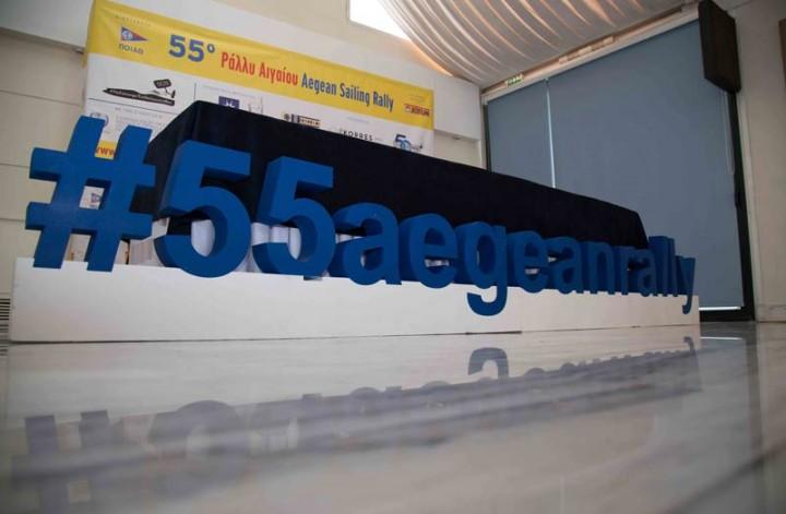 55aegeanral 2