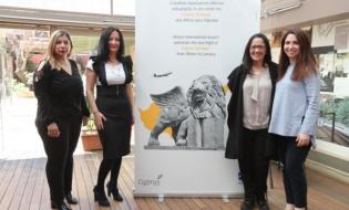 η κ. Κική Χάιδα,η κ. Ιωάννα Παπαδοπούλουκαι οι κυρίες Τζένη Βαλλιάνου και Φαίη Κιζγκάλα
