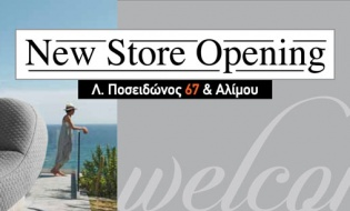 Νέο κατάστημα Armeniakos Home στα Νότια Προάστια | Skipper ONDECK - Gr_life.armen1nsp-885