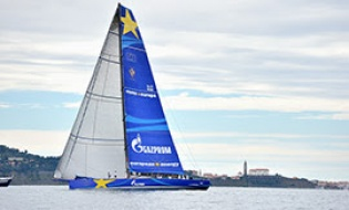 A new challenge for Giovanni Soldini and the Maserati Multi70 Team | Skipper ONDECK - Latest_News_3.eseu1nsp-854