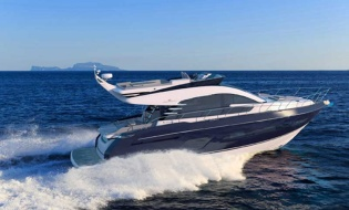 Benetti launches the second Mediterraneo 116' | Skipper ONDECK - NewLaunches.anevh1nsp-887