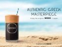 [Promo] What is that makes Nescafé Frappé so different? | Skipper ONDECK - Promo.nescafensp-863_links